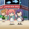 「JAPAN NEW SMILE ENTERTAINMENT(ジャパン・ニュー・スマイル・エンターテインメント)」が登場する作品