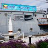 軍港の街横須賀で世界三大記念艦の三笠を撮ってきた【2017.05.03】