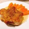 鶏もも肉のソテー、じゃがいものガレット、にんじんのグラッセ