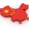 南シナ海で中国はなにをしたいのか?迫りくる戦乱の足音?