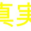 『Netflixおすすめ作品100選』!海外映画&海外ドラマ&アニメが盛りだくさん!!