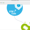 STM32CubeMXのMakefile出力機能でSTM32お手軽開発環境構築