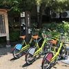 【金沢】バスよりレンタルサイクルを使おう