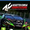 PS4/XB1 ASSETTO CORSA COMPETIZIONE 10月の修正アップデート