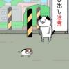 【いぬびより-パンダと犬と時々ねこちゃん】最新情報で攻略して遊びまくろう!【iOS・Android・リリース・攻略・リセマラ】新作スマホゲームが配信開始!