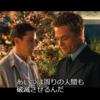 オーシャンズ11(2001年・アメリカ) バレあり感想