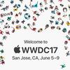 Apple、WWDC招待状をメディアに送付 基調講演は6月6日午前2時(日本時間)