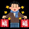 新日本プロレス 2018年度の新日本プロレスと株式上場に対して思うこと