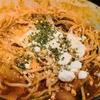 【1食147円】血合いマグロツナdeスープナポリタンの自炊レシピ