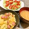 じゃがいもとキノコ炒め(中国妻料理)