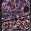 【ガリュザークデッキ】《卍月 ガ・リュザーク 卍/卍・獄・殺》デッキの回し方や相性の良いカード・プレイング解説。