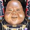 鷲神社(東京都台東区) ~浅草名所七福神をめぐる旅 4/11~