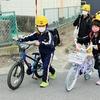 「命」を守る交通安全教室