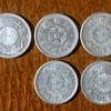 戦時中に発行された「菊10銭アルミ貨」について