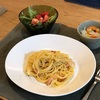 カルボナーラ、サラダ、白菜と人参のスープ