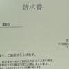 「千葉麗子サイン会中止の真相」は真っ赤な嘘か、虎ノ門ニュースで検証