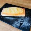【男の料理】ホットケーキミックスで適当にパウンドケーキを作る