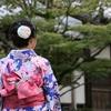 キムカーダシアン 下着のブランドの名前を「Kimono」?! cultural appropriationについて