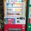 萌え自販機