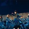 『欅坂46 夏の全国アリーナツアー 東京ドーム公演』2日目まとめ