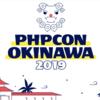 【スライドあり】「PHPカンファレンス沖縄2019」でウィルゲートのエンジニアが登壇しました #phpconokinawa