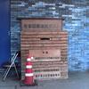 茅ヶ崎駅の有害図書追放ポスト(2006年版)