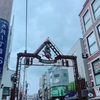【結婚準備】新居決定!新生活にぴったりな素敵な街