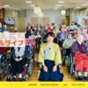 歌う坂本龍馬プロジェクト「ホスピタルライブ」