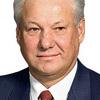 むかちん歴史日記114 ロシア連邦共和国初代大統領〜ボリス・エリツィン