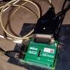 Raspberry Pi 3 + NetBSD/evbarm で RaSCSI