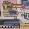 【ヨドバシカメラの歌】「新宿西口駅の前」という歌詞の定義について本気出して考えてみた