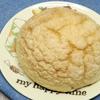 優しい甘さ!セブン「やさしい甘さのメロンパン」の口コミとカロリーです♪