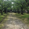 【御朱印】山形県 鶴岡護国神社