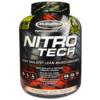 【プロテイン】Muscletech, Nitro-Tech™(ニトロテック)クッキー&クリーム、モカカプチーノ、ストロベリー【飲んでみた】 #iherb