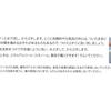 メンテナンスシリーズVol.3【洗面所②】