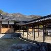 貴布祢神社(岡山県小田郡矢掛町江良1807)