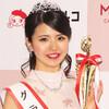 松田有紗(まつだありさ)が日本一美しい女子大生に!年齢•出身•身長などwiki情報が気になる!