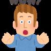 山里亮太・蒼井優さん結婚!!!【衝撃】【フラガール】【山ちゃん】【しずちゃん】【南海キャンディーズ】2019.6.5