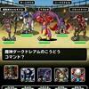 level.196【白い霧】第94回闘技場ランキングバトル2日目