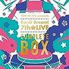 【バンドリ】BanG Dream!7th☆LIVEの感想とガルパ3周年がエモすぎるというお話