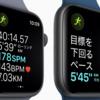 Apple Watch 3とApple Watch 4の両方をつけてランニングして比較してみた