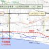 宮城県 主要地方道相馬亘理線「坂元・山寺復興道路」の全線供用開始