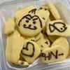 めありの定番バレンタインクッキー