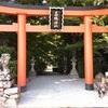 【奈良】心身共にリフレッシュできる、日本最古の神社の一つ 高鴨神社(御所市・御朱印)