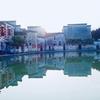 世界遺産、安徽省のノスタルジックな古村落「宏村/ホンツン」へ