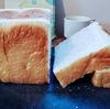 ローゼンボア @東白楽 町のパン屋さんで専門店のクオリティ プレミアム生食パン