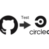 Gunosy管理画面を支えるRails技術