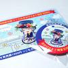 リニモ開業10周年記念オリジナルリニモカード