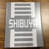 渋谷のスクランブル交差点をいち早く駆け抜けろ『SHIBUYA』を遊びました