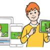 スタディサプリ コスパ最高の学習アプリ
